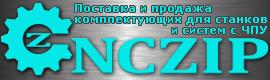 Интернет магазин CNCZIP.RU