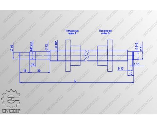 Обработка винтов ШВП - SF1605-SF1610