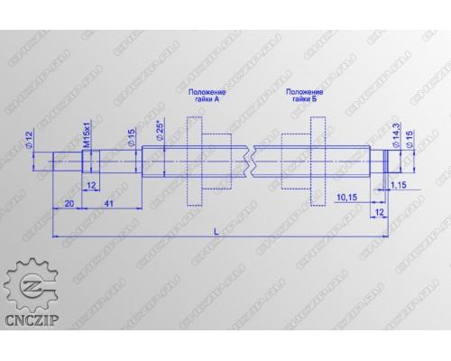 Обработка винтов ШВП - SF2505-SF2510